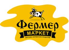 Thumb logo fermermarket